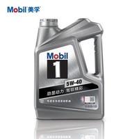 美孚/Mobil 美孚1號全合成機油 5W-40 SN級(4L裝)