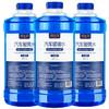 愛車瑪 玻璃水汽車防凍玻璃水雨刮水 0℃通用型
