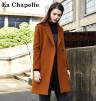 La Chapelle 拉夏貝爾  20010926 女士羊毛呢大衣