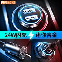 車載充電器車充汽車用USB點煙器插頭5a快速手機多功能快充轉換24v