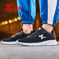 XTEP 特步 881219119098 男鞋跑步鞋