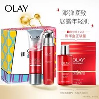 玉蘭油(OLAY)大紅瓶系列水乳潔面3件套護膚品套裝,贈面膜*5,大紅水100ml,走珠筆6ml