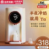 容聲 RS-5802D 智能電熱水瓶 4.8L