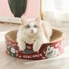 加拿大 HENCHMEN 品牌玉米粘合圓餅貓抓板窩