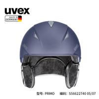優維斯uvex滑雪頭盔雪季新款pr3d調節多色通風透氣 S5662274007 啞光海軍藍 59-62cm