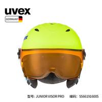 UVEX 優維斯 59654521939 兒童滑雪防撞頭盔