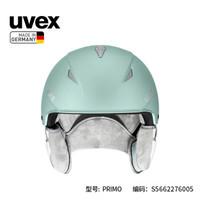 優維斯uvex滑雪頭盔雪季新款pr3d調節多色通風透氣 S5662276005 啞光薄荷綠 55-59cm