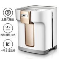 Deerma  德爾瑪  小田2830CH 即熱飲水機+湊單品 +湊單品