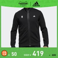 阿迪達斯官網 adidas WJ TT 男裝運動型格夾克外套FJ0193 FJ0202