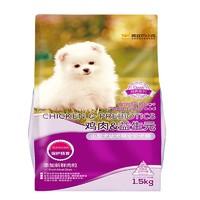 瘋狂的小狗 小型犬幼犬期益生元全價犬糧 1.5kg