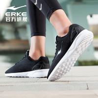 ERKE 鴻星爾克 11117202113 男女運動鞋