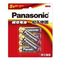 Panasonic 松下 五號堿性電池6粒(包郵)