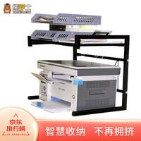 熊學士 打印機置物架