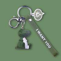 醉蓝 几何动物卡通钥匙链