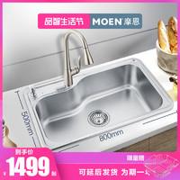 摩恩 廚房水槽大單槽304加厚不銹鋼磨砂洗菜盆龍頭套餐水池 22027