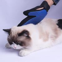 去浮毛擼貓手套