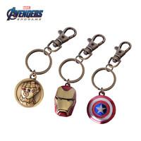 影家 漫威復仇者聯盟 3D鑰匙扣 多款可選