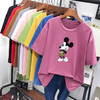 朵蓮 3 女士短袖T恤