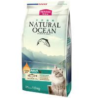麥富迪三文魚油配方成貓糧1.5kg