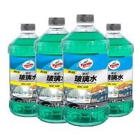 龜牌防凍玻璃水-25℃ 2L*4瓶汽車用品 *2件