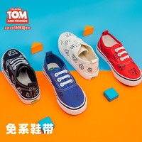 TALKING TOM 湯姆貓 一腳蹬板鞋