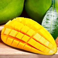 越南進口玉芒大青芒5斤裝生鮮新鮮水果大青芒帶箱
