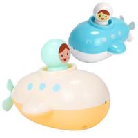 LINENG礪能 寶寶洗澡玩具兒 旋轉噴水潛水艇