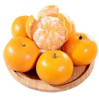 拾柚啦 超甜沃柑  凈果5斤 中大果