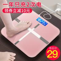 本博(BENBO)電子秤人體精準稱重體脂秤健康秤家用計體重秤 USB快充+安全大圓角+室溫測量-玫瑰金