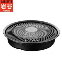 巖谷(Iwatani)ZK-05烤肉盤戶外 卡式爐燒烤盤便攜不粘鍋鐵板燒盤圓形烤盤 戶外野炊烤肉盤 巖谷烤盤ZK-05