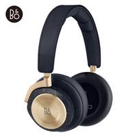 B&O PLAY H9 舒適版 無線藍牙降噪頭戴式包耳手機耳機游戲耳機 觸控操作 bo耳機 星塵藍 限量色