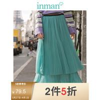 茵曼春裝新款高腰顯瘦復古文藝雙層仙女紗裙A字大擺半身長裙 翠綠色 L *2件