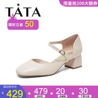 Tata/他她2020春專柜同款牛皮革簡約方頭粗跟中空女涼鞋YIM01AK0 米白 39 *2件