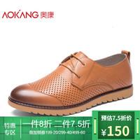 奧康官方男鞋 透氣鏤空皮鞋商務休閑 青年韓版涼皮鞋 黃棕183810050 38 *2件