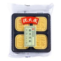 沈大成 綠豆冰糕160g  (中華老字號   夏日消暑  甜點  青團)杏花樓出品 *3件