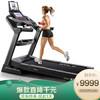 美國sole速爾F63L跑步機家用靜音減震室內折疊電動健身房專用