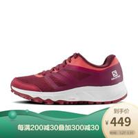 薩洛蒙(Salomon)女款戶外運動舒適透氣越野跑鞋 TRAILSTER 2 W 紅色409630 UK4.5(37 1/3)