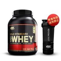 ON(奧普帝蒙)金標乳清蛋白粉5磅 增肌粉 牛奶巧克力味 健肌粉 健身常備(美國進口)