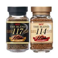 UCC進口招牌經典組合117+114速溶純黑咖啡原味純咖啡提神90g*2 *2件