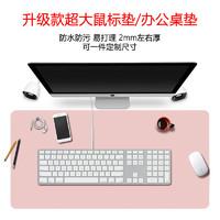 鼠標墊超大書桌墊防水可定制