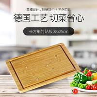 WMF德國福騰寶竹砧板 38*25cm