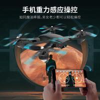 nuobaman 諾巴曼大型折疊X6W高清無人機航拍器兒童遙控飛機