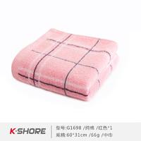 金號(KING SHORE)品牌純棉毛巾洗臉巾全棉好厚實柔軟吸水素色面巾成人洗臉大毛巾