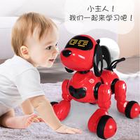 nuobaman 諾巴曼 兒童益智智能遙控電動機器狗