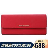 MICHAEL KORS邁克·科爾斯 奢侈品  MK女士長款紋薄信封錢包錢夾卡包(海外發貨/在途) 紅色