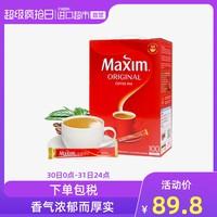 韓國進口麥馨maxim原味咖啡三合一速溶咖啡粉100條1180g *3件