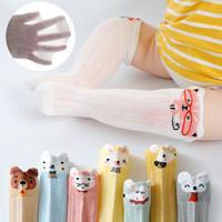 新生兒純棉防蚊襪 3雙裝