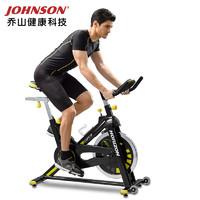 JOHNSON 喬山 GR3 家用動感單車