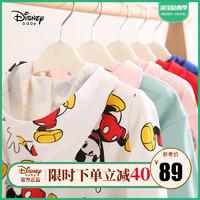 迪士尼嬰兒童外套春秋男童裝2020新款潮洋氣女童寶寶小童米奇春裝