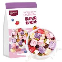 慶福珍 酸奶果粒燕麥片 400g/包
